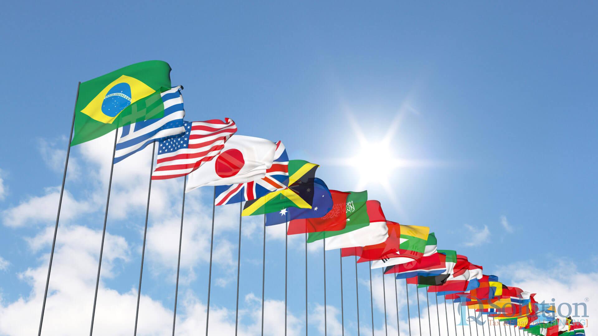 Международное налогообложение